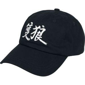Sekiro: Shadows Die Twice Kanji Baseballová kšiltovka černá